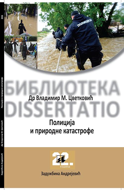 Policija i prirodne katastrofe_Page_1