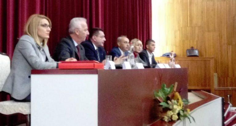 Zakon o smanjenju rizika od katastrofa i upravljanju vanrednim situacijama RS