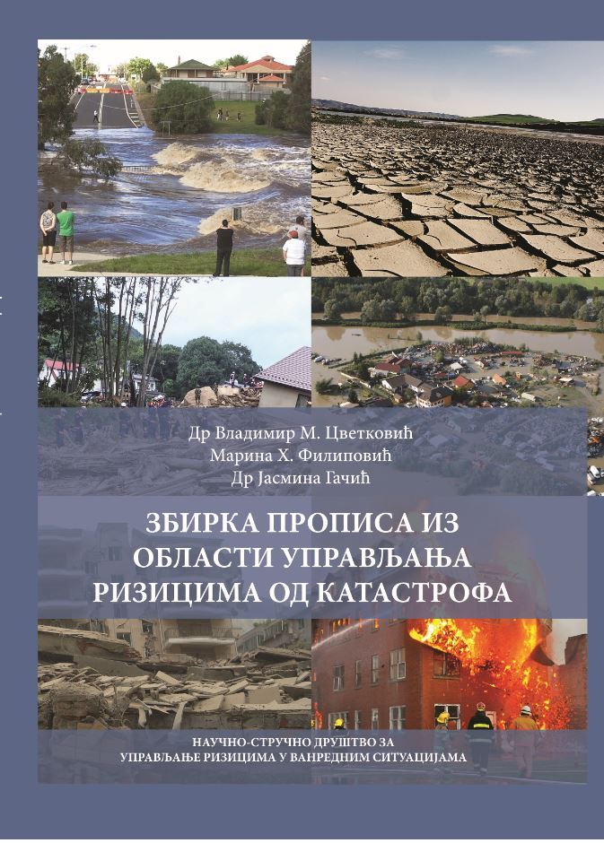 Zbirka propisa iz oblasti upravljanja rizicima od katastrofa – Collection of regulations in the area of disaster risk management