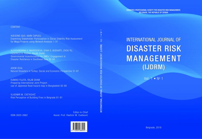 Prvi broj međunarodnog časopisa ,,International Journal of Disaster Risk Managment""