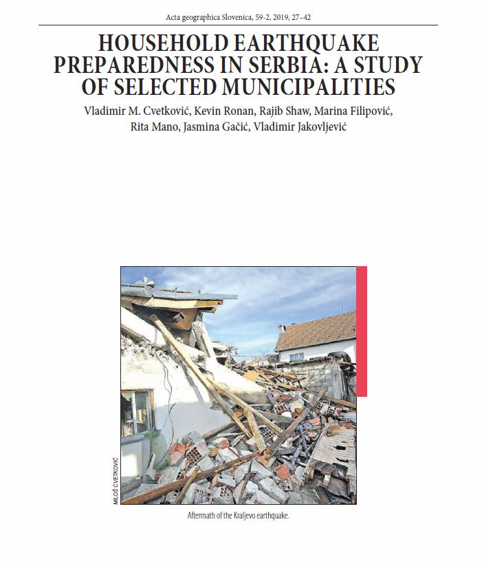 Pripremljenost domaćinstva za zemljotrese u Srbiji: studija slučaja izabranih lokalnih zajednica