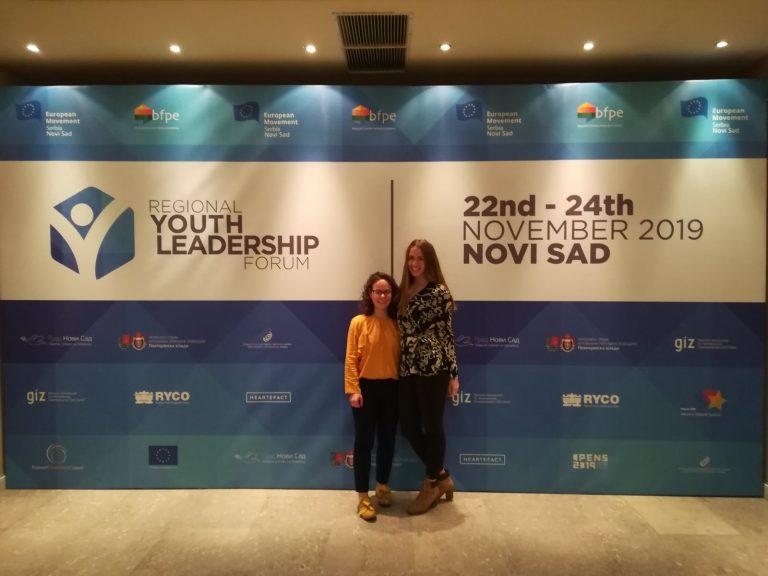 Forum mladih lidera u regionu