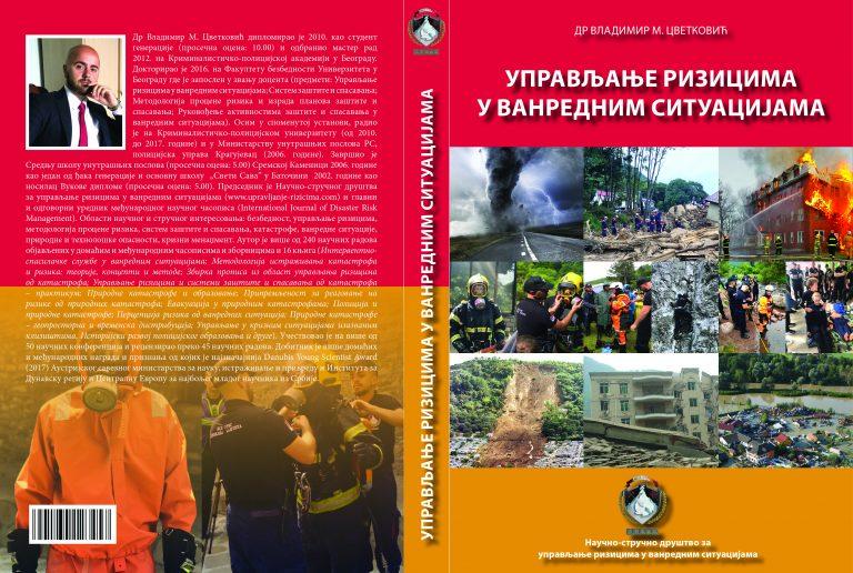 Knjiga – Upravljanje rizicima u vanrednim situacijama (Disaster Risk Management)