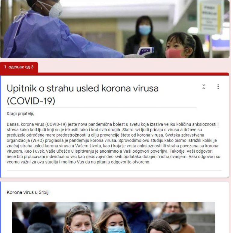 Upitnik o strahu usled korona virusa (COVID-19)
