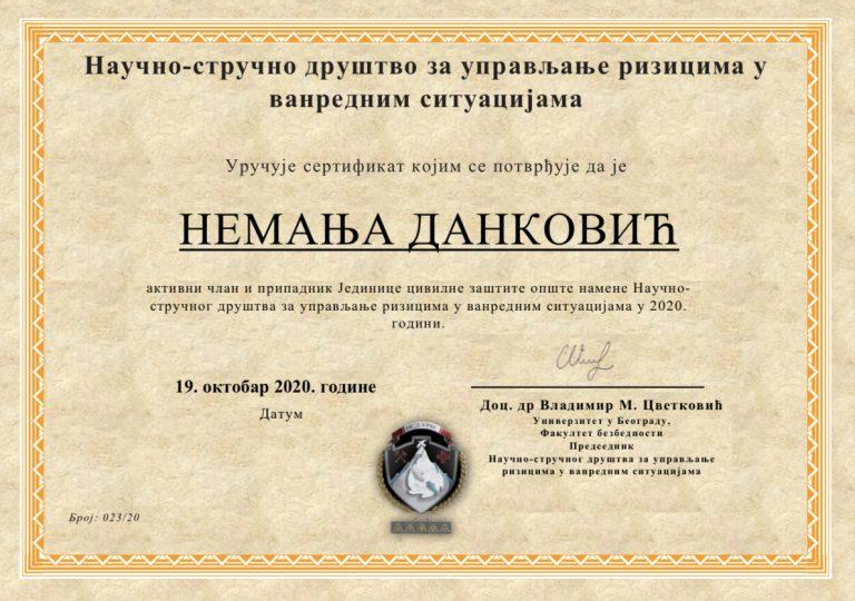 Dodeljeni sertifikati aktivnim članovima i pripadnicima Jedinice civilne zaštite opšte namene NSDR-URVS