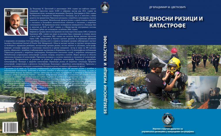 Knjiga – Bezbednosni rizici i katastrofe (Disaster Risk Management)