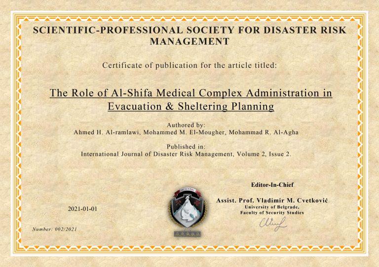 Sertifikati za autore naučnih radova u međunarodnom časopisu (Publication certificates).