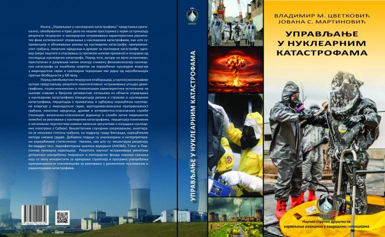 Knjiga – upravljanje u nuklearnim katastrofama (Nuclear disasters management)