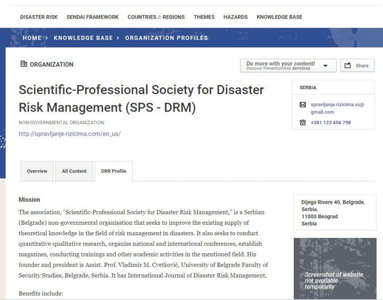 Naučno-stručno društvo zvanično na sajtu Ujedinjenih nacija, kancelarije za smanjenje rizika od katastrofa