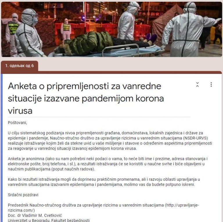 Anketa o pripremljenosti za vanredne situacije izazvane pandemijom korona virusa