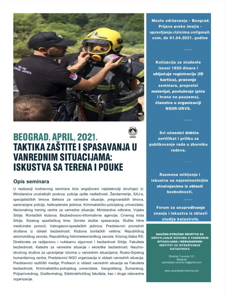 Prijave za seminar – Taktika zaštite i spasavanja u vanrednim situacijama: iskustva sa terena i pouke