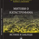 """Nova knjiga ,,Mitovi o katastrofama – istine i zablude"""""""