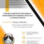 Agenda Prvog nacionalnog seminara iz oblasti vanrednih situacija